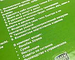 Тренажер Revoflex Xtreme для фітнесу - універсальний домашній тренажер для преса, сідниць, силовий тренажер, фото 7