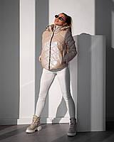Жіноча демісезонна куртка з плащової тканини з перловим блиском розміри 42-48