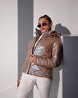 Куртка з водонепроникної плащової тканини з перловим блиском на підкладці утеплений сіліконізованним синтепоном