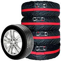 Чехлы для хранения шин и колес R13-16
