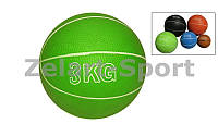 Мяч медицинский (медбол) SC-8407-3,0 3кг