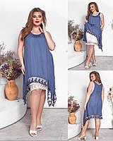 Женское летнее платье сарафан двойной на лямках размер оверсайз 50-54