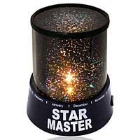 Проектор звездного неба Star Master (Черный) ночник-светильник детский звездное небо (нічник дитячий) (TI)
