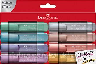 Набор текстовыделителей Faber-Castell TL 46 Metallic wallet, 8 маркеров металликов, 154689
