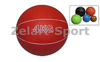 Мяч медицинский (медбол) SC-8407-4,0 4кг