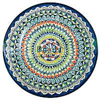 Ляган узбекский (тарелка узбекская) диаметр 42см ручная работа 4205-13