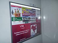 Реклама в лифтах, Дарницкий р-н