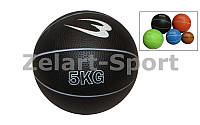Мяч медицинский (медбол) SC-8407-5,0 5кг