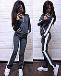 Спортивный костюм, фото 3
