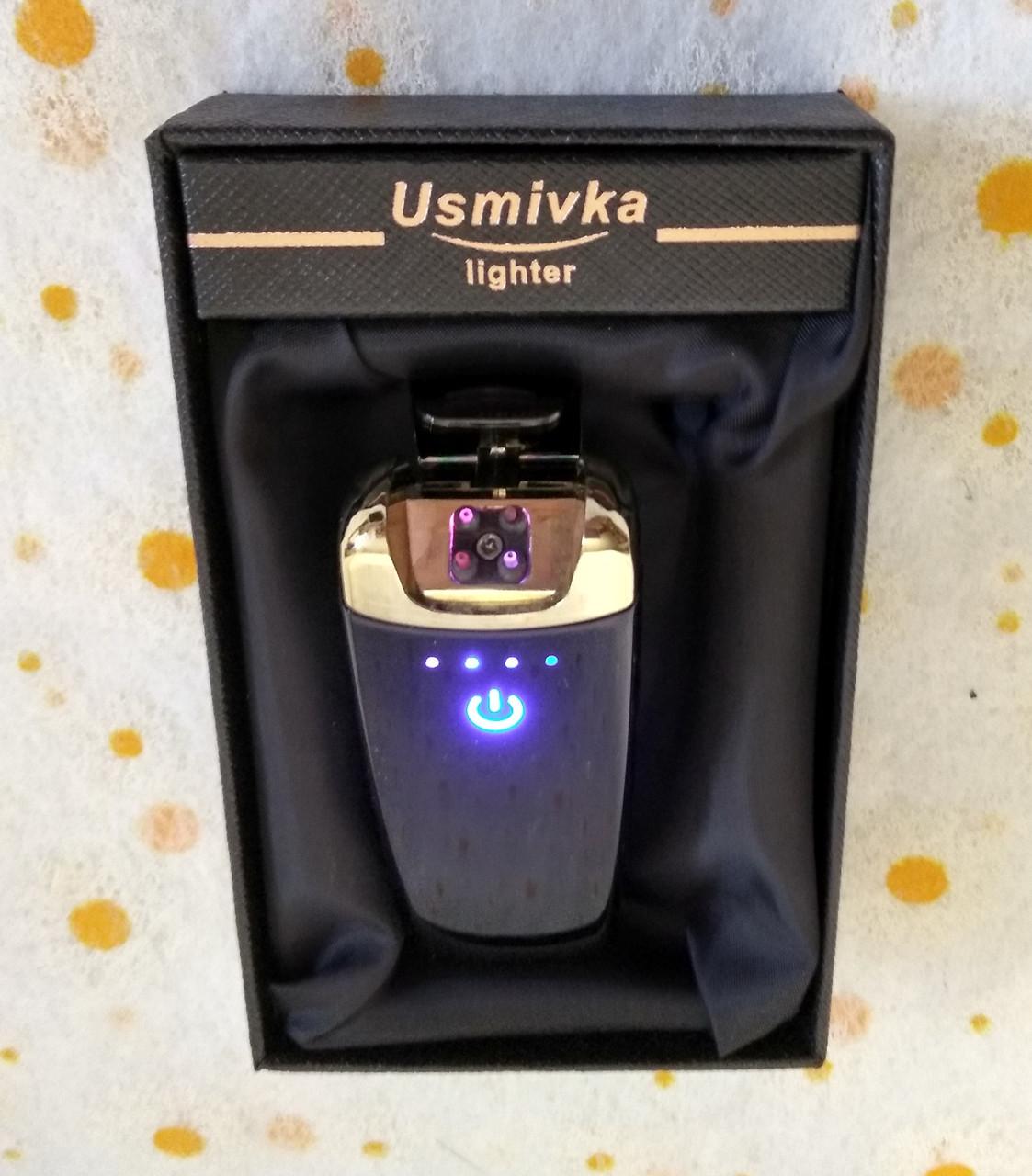 Зажигалка USB электрическая