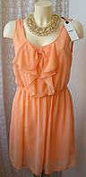 Платье женское элегантное нарядное нежное мини бренд Only р.44 4504