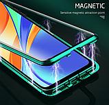 Магнітний метал чохол FULL GLASS 360° для Xiaomi POCO M3, фото 3