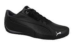 Кросівки чоловічі PUMA Drift Cat 5 Carbon (361137 01) чорні