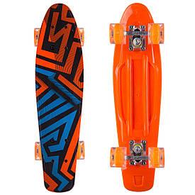 Різнокольоровий скейт Пенні борд 22 со світящимися колесами, помаранчевий