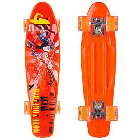 ПеннІ борд для дітей та підлітків с принтом та світящими колесами, помаранчевий