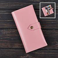 Женский кожаный кошелек клатч портмоне нежно-розовый v.4.0. Fisher Gifts BUSSINES пудра (натуральная кожа)