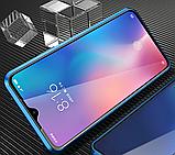 Магнітний метал чохол FULL GLASS 360° для Xiaomi POCO M3, фото 6