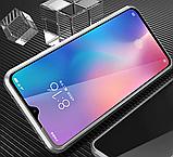 Магнітний метал чохол FULL GLASS 360° для Xiaomi POCO M3, фото 8