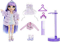 Кукла Rainbow High Виолетта с аксессуарами Rainbow High Violet Willow 569602