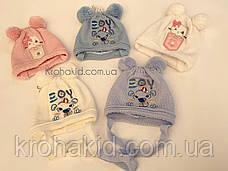 Демисезоннные шапочки для новорожденного  с завязочками и бубоном на возраст 0-3 мес, фото 2