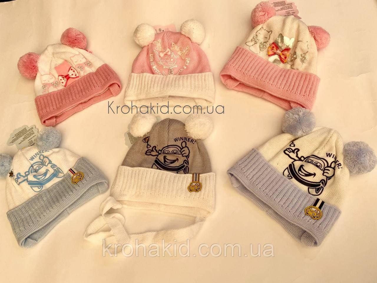 Демисезоннные шапочки для новорожденного  с завязочками и бубоном на возраст 0-3 мес