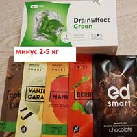 Набір для схуднення: DrainEffect Green Дренуючий напій, упаковка 20 стіків і 5 саше Energy Diet Smart