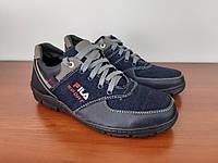 Туфлі чоловічі підліткові спортивні сині джинсові ( код 7618 )