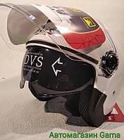 Шлем для скутера, мопеда со стеклом 3/4 с очками (без бороды)