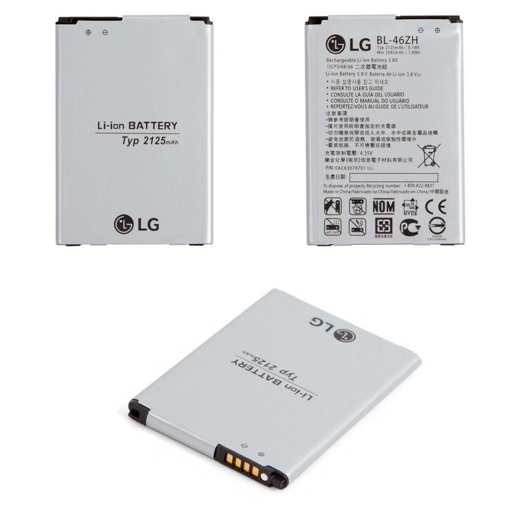 Аккумулятор (Батарея) для LG K350E BL-46ZH (2125 mAh) Оригинал