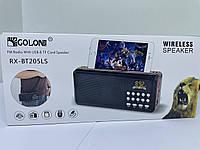 Радіоприймач GOLON RX-BT204LS