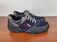 Туфлі чоловічі підліткові спортивні сині джинсові прошиті зручні (код 7618)