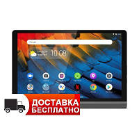 Планшет Lenovo Yoga Smart Tab 4/64 LTE Iron Grey (ZA530006UA)