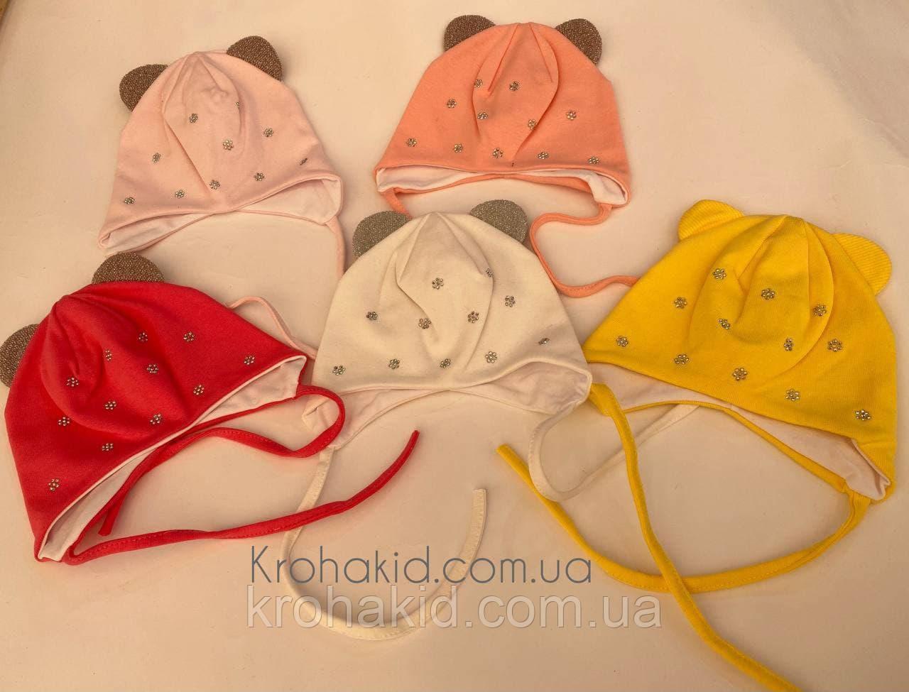 Трикотажні шапочки для новонародженого з зав'язочками на вік 0-3 міс