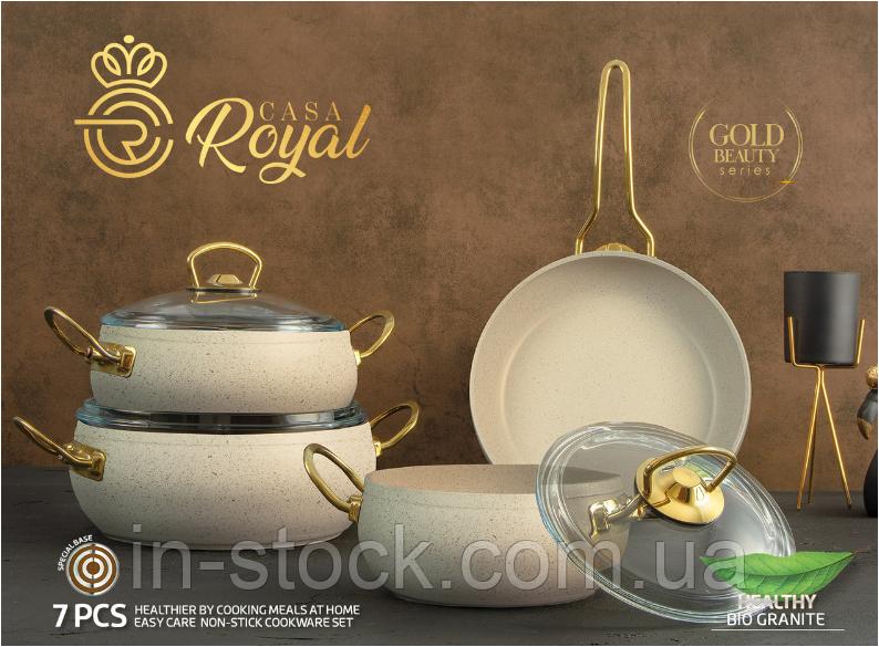 "Набір посуду САЅА ROYAL G-UKR 20200 cream ""Bio Granit"""