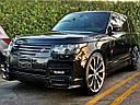 Range Rover Sport/Vogue