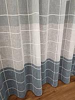 Тюль лен квадраты с серо-голубым