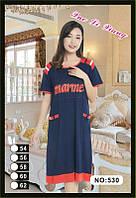 Сукня жіноча віскозне з коротким рукавом код 530