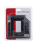 Optibay Caddy 9.5 алюминиевый переходник карман для жесткого диска под SSD / HDD в боксе