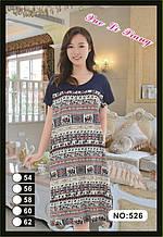 Сукня жіноча віскозне з коротким рукавом код 526