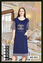 Сукня жіноча віскозне з коротким рукавом код 523