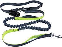 Поводок для бега и каникросса с собакой Pugga Hands Free GG4205 с диспенсером, фото 1