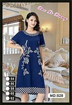 Сукня жіноча віскозне з коротким рукавом код 520