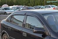Ветровики на Opel Astra G Sd/Hb 5d 1998-2004, фото 1