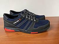 Чоловічі туфлі сині джинсові прошиті зручні (код 6539)