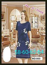 Сукня жіноча віскозне з коротким рукавом код 503