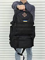 Якісний тактичний рюкзак (40 л) чорний, фото 2