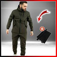 Мужской спортивный костюм хаки демисезонный Softshell, куртка мужская, штаны утепленные + Ключница