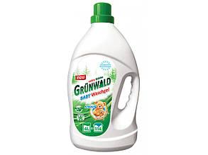 Гель для прання GRUNWALD для дитячого одягу 4 л 114 циклів