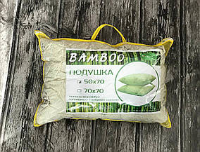 Подушка бамбук (70 см х 50 см)