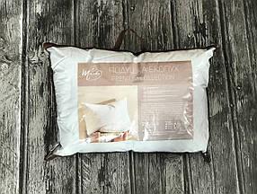 Подушка для сну екопух (лебединий) (70 см х 50 см)
